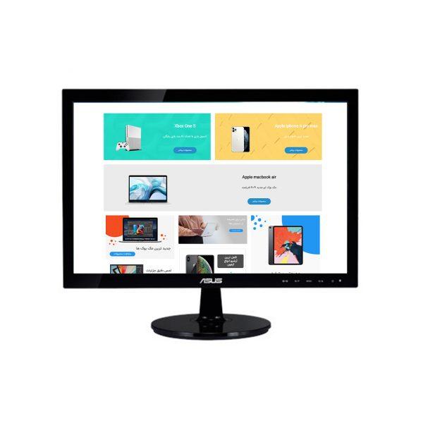 Asus | Monitor